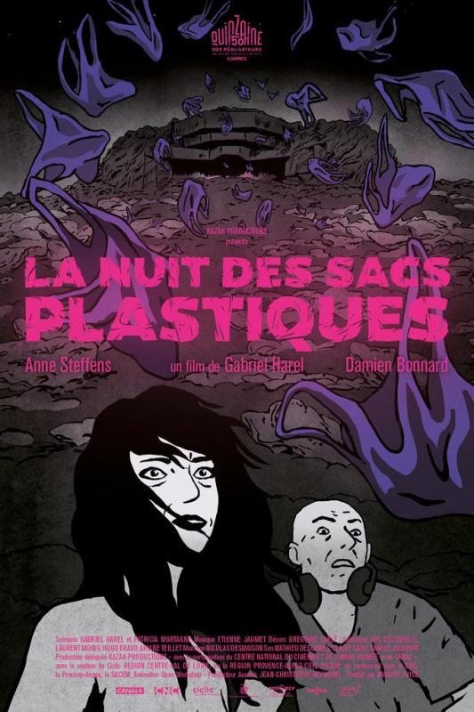 Courts-métrages d'animation au ciné-club de l'IFU